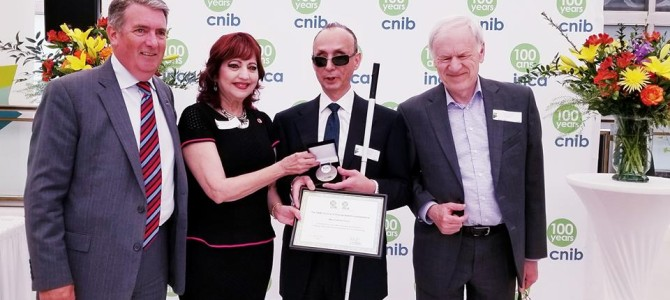 Hosted with CNIB, the International celebration of CNIB's 100 years